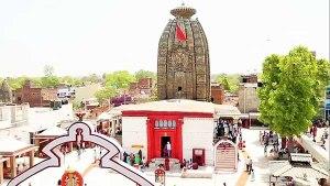 Sun Temples of India- Deo, Bihar